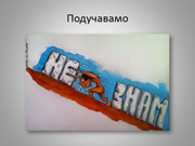 slika_09obr