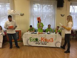 eko kviz1