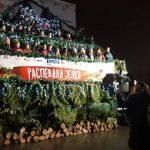 Božićno-seoce-150x150
