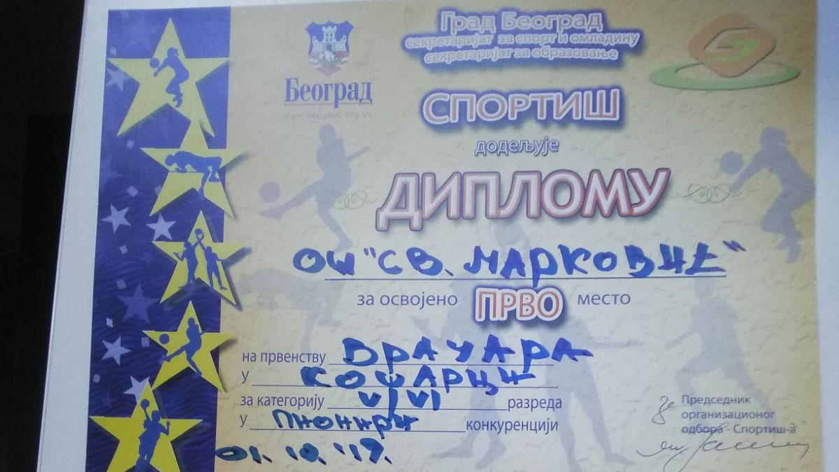 Smederevo_11